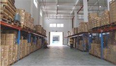 标准仓储中心